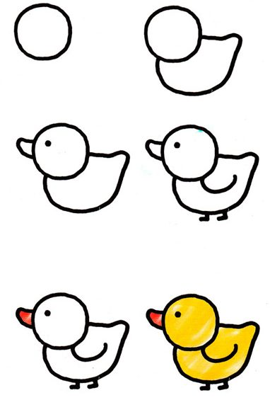How to draw a duck easy