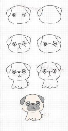 kawaii drawing dog step by easy